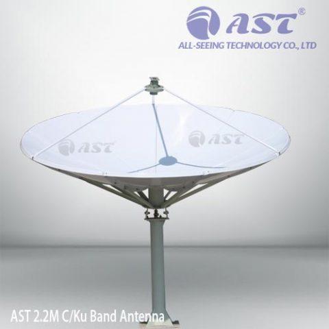 AST 2.2 meter TVRO antenna