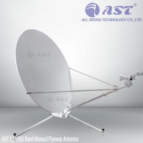 FA120 1.2m manual flyaway antenna